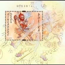 貴州郵票鑒定.出售圖片