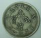 廣東省造雙龍壽字幣快速出手?