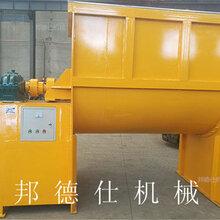 供应双螺螺旋混合机-橡胶生产设备-无重力混合机-粉料混合机