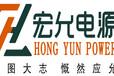 上海宏允-石景山电源模块企业电源模块厂家直销