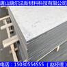 纤维水泥板多少钱一张纤维水泥板厂家价格