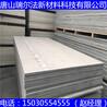 纤维水泥板价格纤维水泥板多少钱