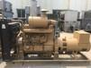 转让上柴股份150KW二手柴油发电机组半价处理上柴发电机