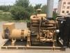 上柴股份柴油发电机组150千瓦二手柴油发电机出售出租