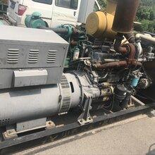 沈陽柴油發電機廠家直銷二手特殊發電機大中型電機圖片