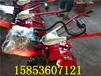 園林機械微耕機標準微耕機配件多功能微耕機廠家