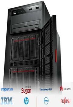山东IBM小型机检测,IBM服务器维修,承接山东服务器维修