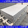纤维水泥压力板价格