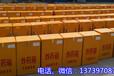 矿用防爆箱雷防爆箱、雷便携箱,价格,厂家,图