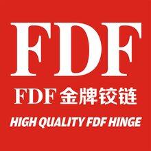FDF铰链第七代真空阻尼油芯缓冲橱柜衣柜家具专用铰链D673-08