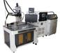 生產銷售維修,激光焊接機打標機激光非標自動化設備。2019年11月21日11:13更新