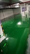 恒彩環氧地坪漆,專業做各種地坪,車庫、球場、復古地坪等施工圖片