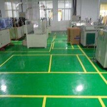 重庆环氧地坪漆厂家,重庆环氧地坪施工队图片