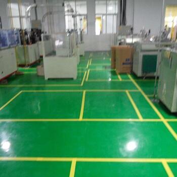 重庆环氧地坪漆厂家,重庆环氧地坪施工队