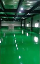 重慶廠房環氧樹脂地坪漆,環氧自流平,重慶超耐磨地坪,重慶地坪漆圖片