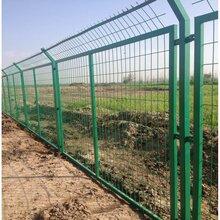 高速公路护栏网边框护栏网生产厂家首选安平源海公司