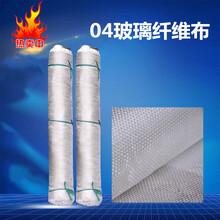 湖南张家界供应玻璃纤维布04玻璃纤维布纤维布02玻纤布中碱04玻纤布,防腐白金布图片