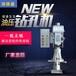 供應深鑫將軍牌多工位輕松上手轉盤鉆孔機GD-100