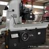 磨床M7130噪音小易操作誠信廠家生產銷售全國各地均有銷售