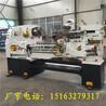 C6250马鞍系列车床配件精加工质量严格把关欢迎来电订购