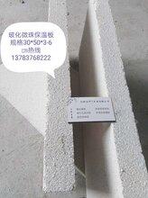 珍珠岩防火板-珍珠岩防火板价格/批发-珍珠岩防火板厂家直销图片