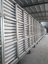 專業生產標準DB21/T2025-2012膨脹珍珠巖保溫板外墻外保溫圖片