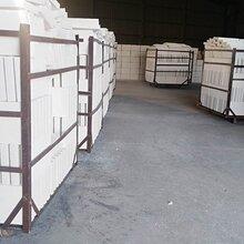 憎水珍珠岩保温板-憎水珍珠岩保温板价格/批发-专业保温板生产厂家图片