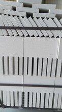 GB/T10303-2015憎水珍珠岩保温板专业生产厂家图片