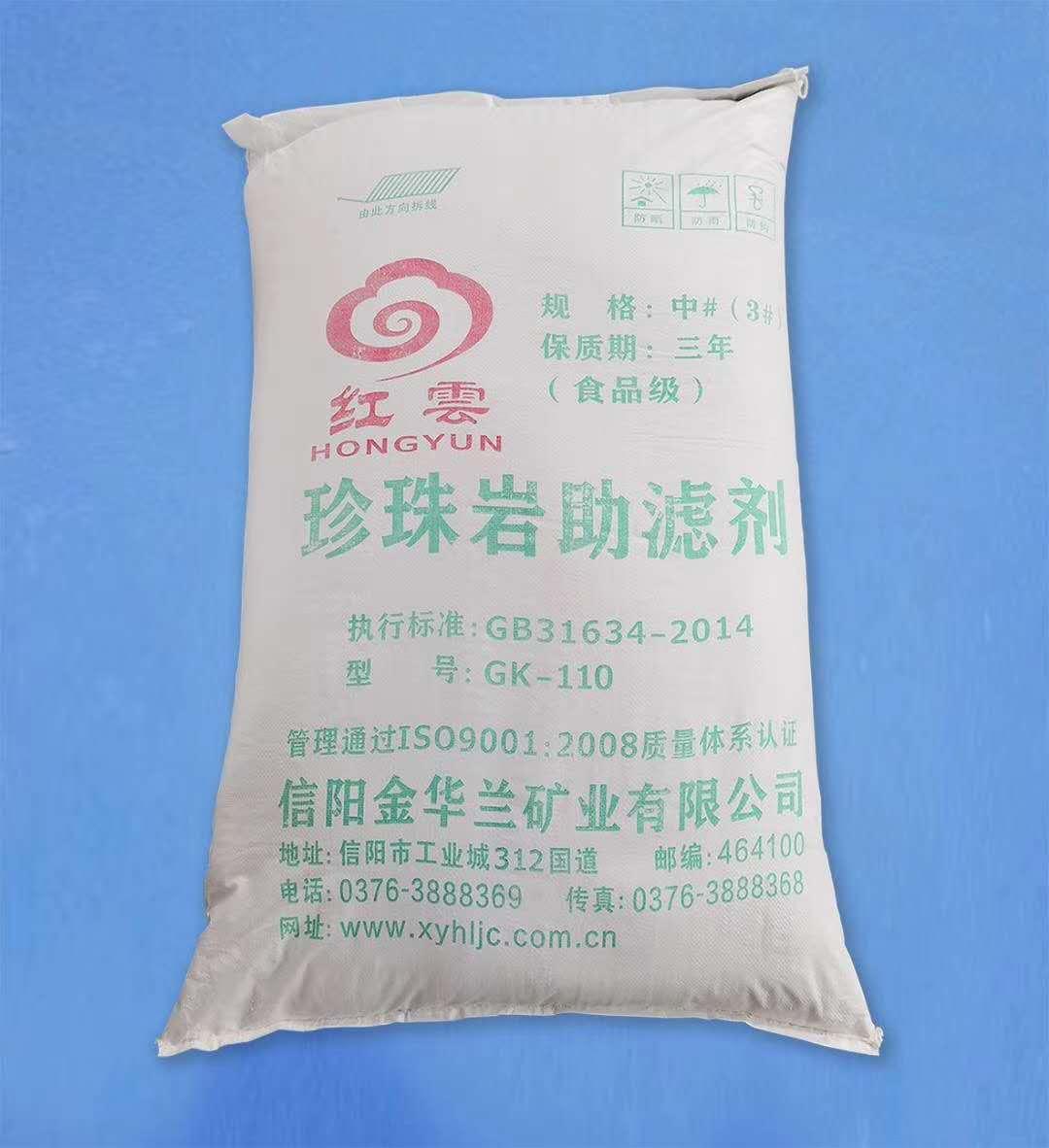 GK110珍珠岩助滤剂过滤剂珍珠岩