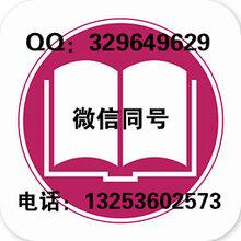 微信公众号小说阅读分销系统定制开发手把手运营