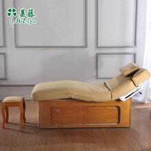 广州美藤专注美容行业10年,主要生产电动美容床,实木美容床,按摩床,图片