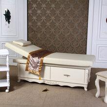 供应美容床广州美藤厂家直供美容院专用美容床欧式实木雕刻美容床按摩床MD-6349图片