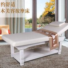 广州美藤厂家直供美容院专用美容床按摩床MD-28图片