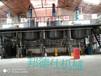 甘肅新能源反應釜酒泉新能源3D打印石蠟反應釜3D材料生產線