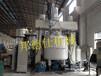 云南昆明小型實驗分散機玻璃膠強力分散機云南玻璃膠強力分散機