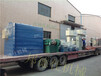 西藏乳化分散反應釜內墻涂料生產設備西藏涂料反應釜