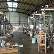 四川裂解硅油反应釜江西裂解硅油生产设备裂解硅油反应釜厂家图片