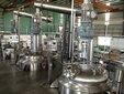 供應干掛膠107膠幕墻膠修補膠丙烯酸乳液生產工藝流程邦德仕化工反應釜圖片