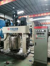 深圳密封硅胶设备密封胶基料混合机强力分散机制作厂家图片
