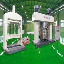 邦德仕云石胶生产设备真空型制胶搅拌机供应商图片