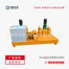 25A钢的液压式冷弯性能及使用方法