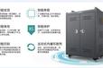 熱點:鞍山蘋果系統平板電腦充電柜制作特別便宜/安和力制造