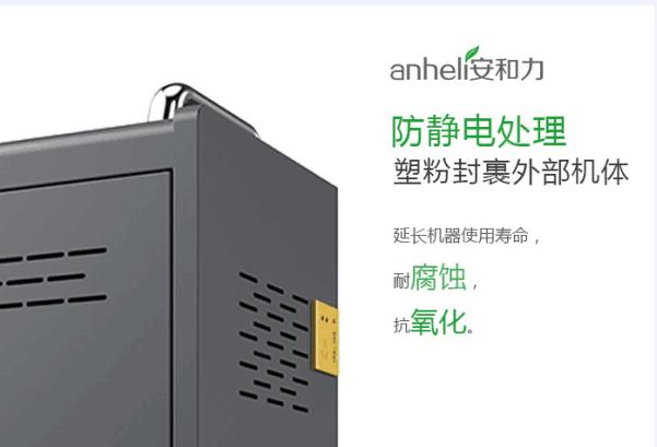 日照ipad平板电脑充电柜品牌排行榜_安和力科技_平板电脑充电柜