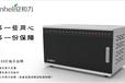 鞍山/蘋果系統平板電腦充電柜的只做有沒有很便宜的/安和力廠家