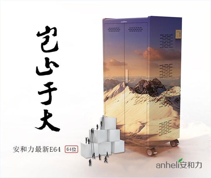 日照移动平板电脑充电柜保修期多久_安和力科技_平板电脑充电柜