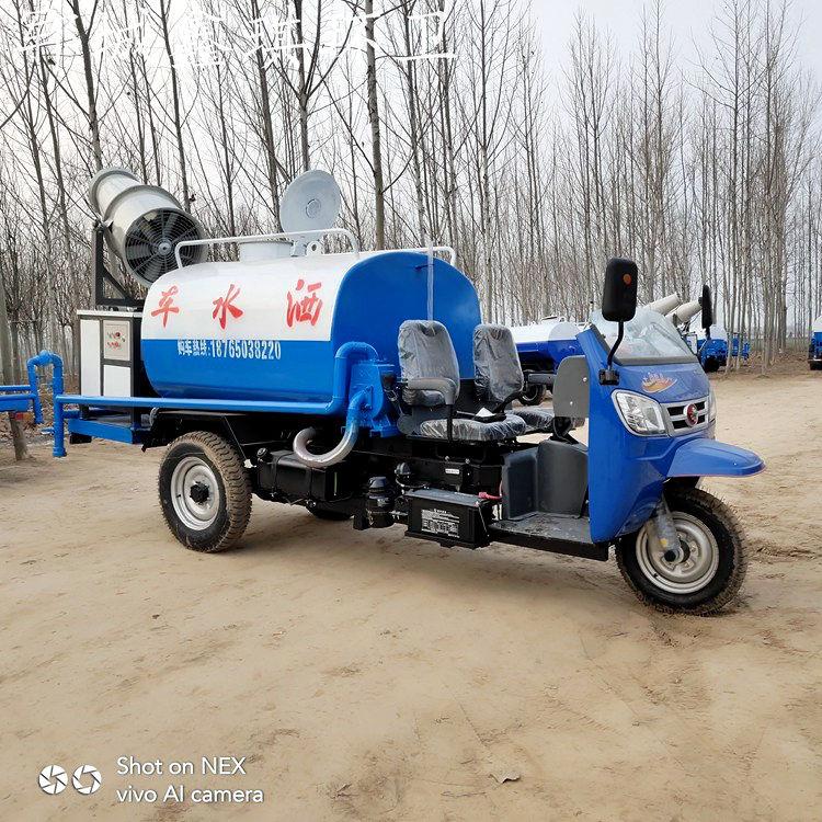 江苏三轮洒水车厂家小型洒水车-厂家直销