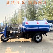 厂家直销三轮吸粪车五征农用三轮抽粪车的出厂价格图片