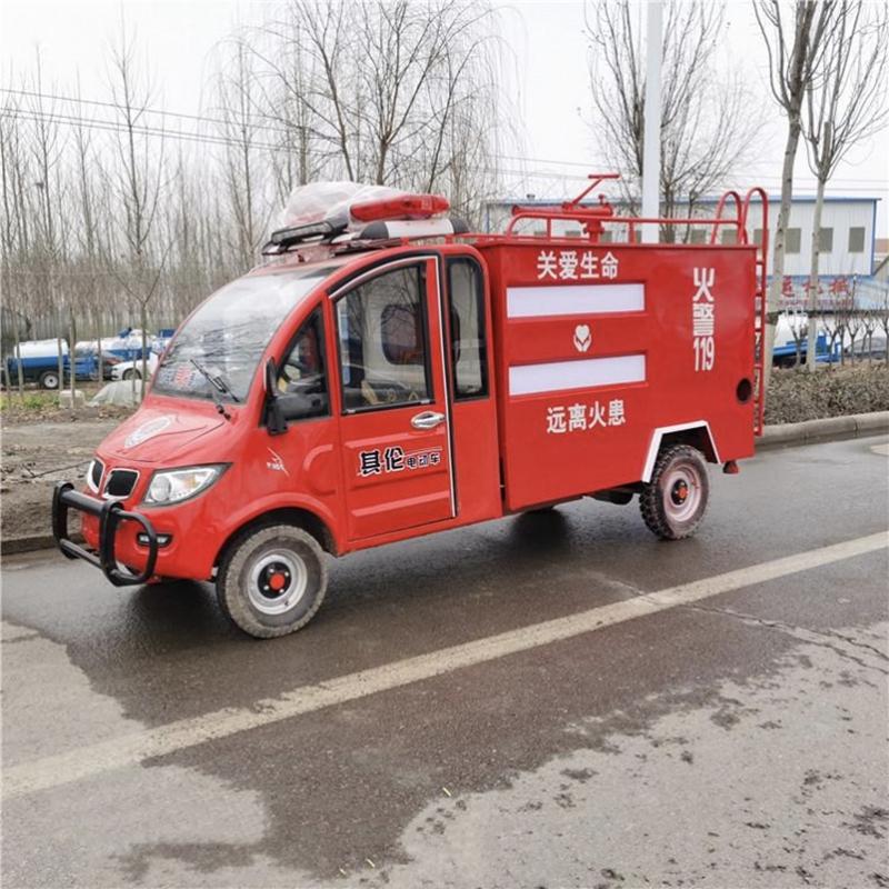 新能源电动消防洒水车多功能水罐消防车