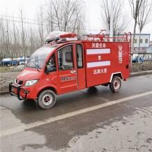 新能源電動消防灑水車多功能水罐消防車圖片
