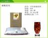 重庆可乐糖浆可乐雪碧美联达20升
